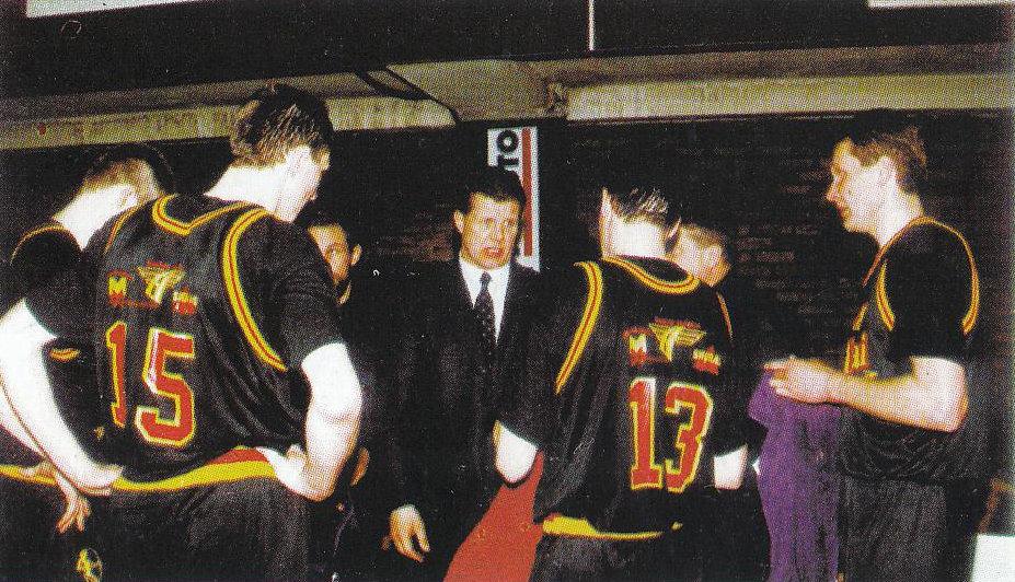 BC Šiauliai. 1994-1995 m. pirmasis sezonas LKL, minutės pertraukėlė.